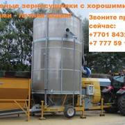 Прямые поставки агротехники: стационарные и мобильные зерносушилки по цене заводов-изготовителей. фото