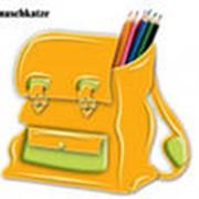 Кожаный портфель фото