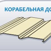 Сайдинг Каробельная доска, полиэстер ALZn 0,5 мм в пленке фото