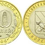 Приморский край 2006 г. ММД из оборота фото