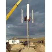 Вертикальный ветрогенератор 14 кВт фото