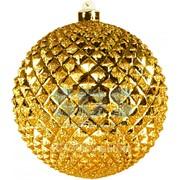 """Елочная фигура """"Шар рельефный"""", 13 см, цвет золотой фото"""