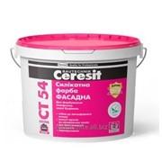 Силикатная краска Ceresit CT 54, 10л фото