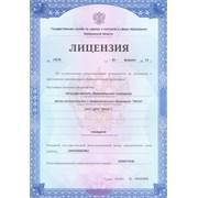 Курсы Специалист отдела кадров, 1С ЗУП 8.3 с нуля фото