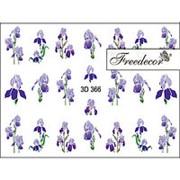Freedecor, 3D-слайдер №366 фото