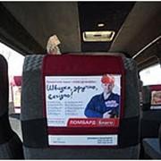 Реклама на подголовниках фото