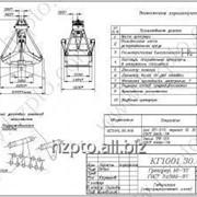 Грейфер канатный к кранам мостовым КГ1001 г/п 10т объем ковша 1,6-3,0м3 фото