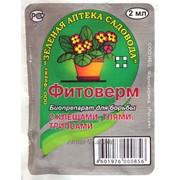 Инсектицид Фитоверм 2*2 мл фото