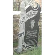 Памятники с минаретом, обвитым лентой мусульманские 4 фото