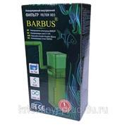Barbus WP- 320F (FILTER 003) Фильтр водяной с регулятором и флейтой фото