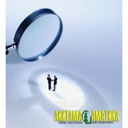 Идентификация опасностей и оценка профессиональных рисков фото