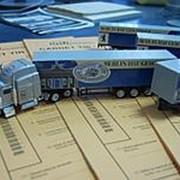 Услуги таможенного перевозчика фото