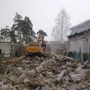 Демонтаж зданий, разрушение и утилизация фото