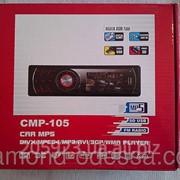 Автомагнитола Pioneer CMP-105 USB/SD/FM MP4 фото