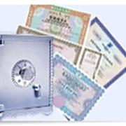 Услуги хранителя ценных бумаг фото