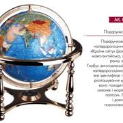 Глобус подарочный Страны мира 22см Cabinet O36704 фото