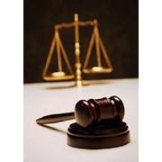 Исполнение судебных актов фото