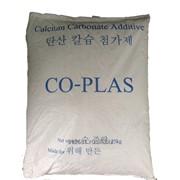 Меловая добавка Co-PLAS C-080 фото