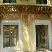 Подбор штор и гардин в Одессе фото