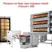 Мини пекарня  фото