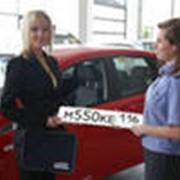 Постановка на учет автомобиля. фото