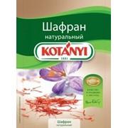 Шафран Kotanyi фото