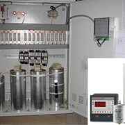 Установки компенсации реактивной мощности (УКМ) фото