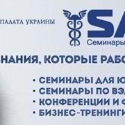 Первый национальный форум по поддержке экспорта фото