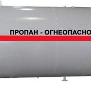 Емкость для сжиженного газа пропан-бутана, аммиака 10 куб.м. фото