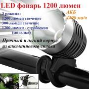 Светодиодная фара/светильник и фонарь 1800 люмен с лазерной мигалкой для велосипеда, байка, 1092 фото
