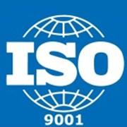 Сертификация ISO 9001 фото