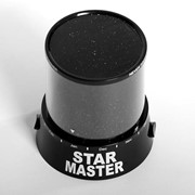 """Ночник - проектор звёздного неба """"Star Master"""" фото"""