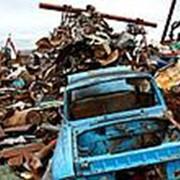Сдать металлолом с вывозом в Москве цена фото