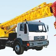 Автокран г/п 50 тон на базе шасси MAN 8x4 фото
