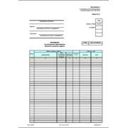 Изготовление Накладной на внутреннее перемещение объектов основных средств (Форма ОС-2) фото