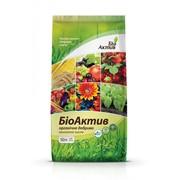Экологически чистое органическое удобрение БиоАктив фото