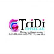 Нанесение логотипа на рекламную и сувенирную продукцию фото