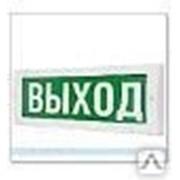 Табло световое 24 Вольта Молния-24В ВЫХОД фото