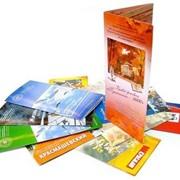 Полноцветная печать буклетов, листовок : цифровые и офсетные тиражи фото