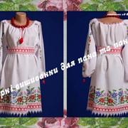 Платье - Украиночка фото