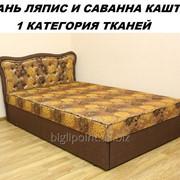 Кровать Ева 1,2 (Катунь ТМ) фото