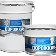 Дорожка белый 30 кг (краска для разметки) фото