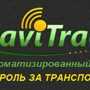 Система спутникового мониторинга в Одессе фото