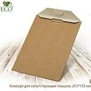 Конверт для сопутствующих товаров, 210*155 мм, крафт(500 шт. в коробке, бумага) фото