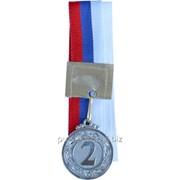 Медаль 2 место 40мм на ленте с цветами флага России фото