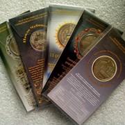 Юбилейные монеты Украины в буклетах фото