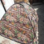 Палатка 2*2 фото