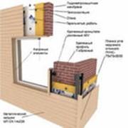 Вентилируемые фасадные системы фото