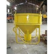 Бункер бетонной массы( ББМ) фото