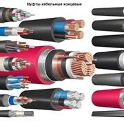 Муфты кабельные концевые фото